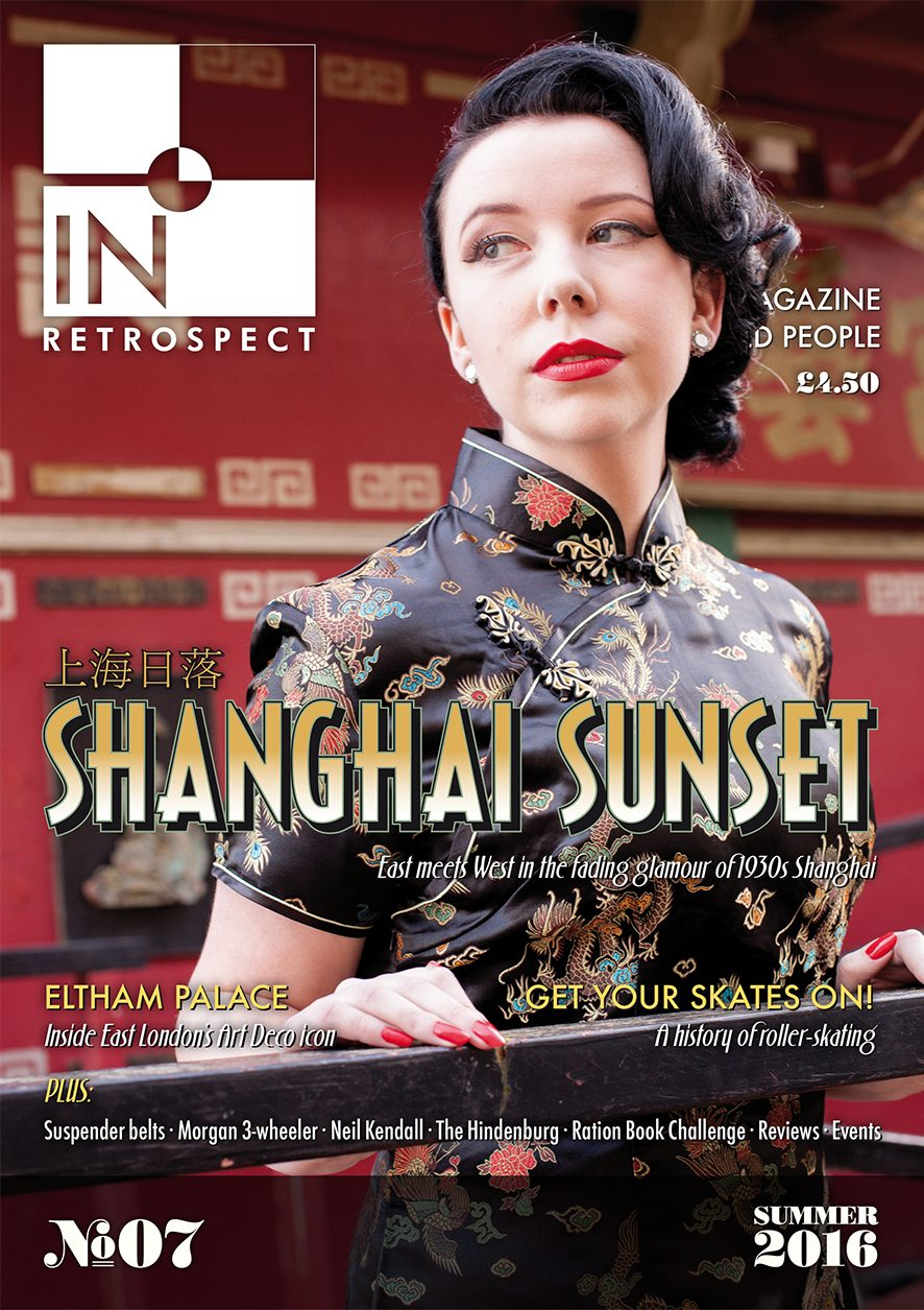 inretrospect-issue07-cover